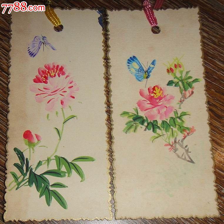 五十年代精美(手绘)水彩画花鸟书签(二枚)