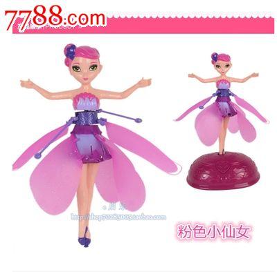 感应飞行玩具美丽梦幻飞天小仙女会飞的芭比娃娃可爱