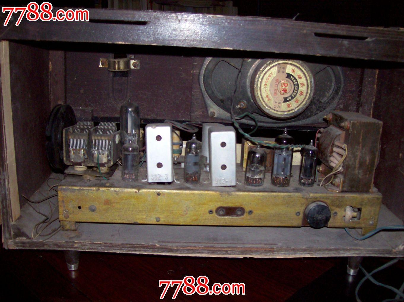 红灯牌电子管收音机【东玲杂项】