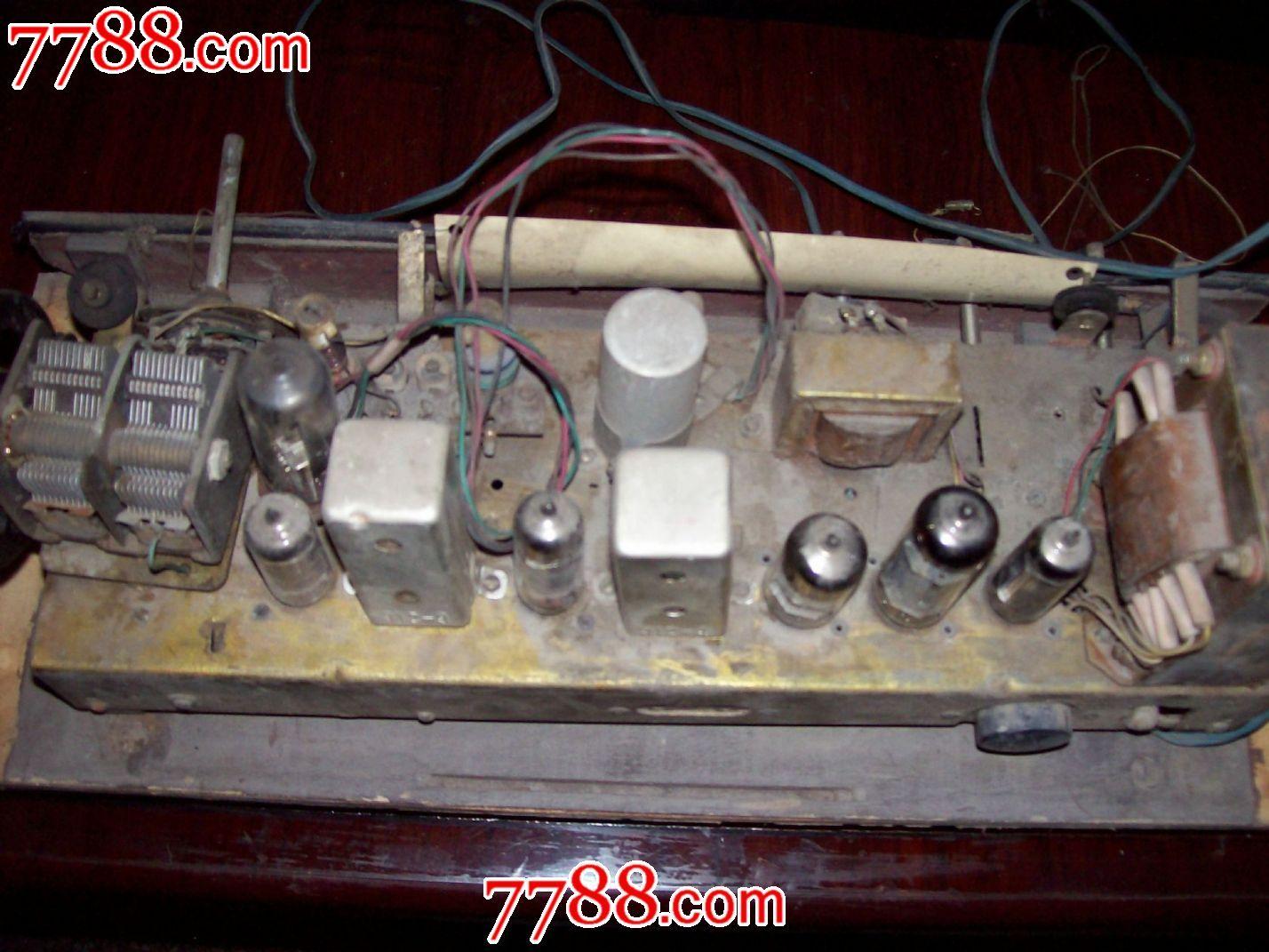 红灯牌电子管收音机