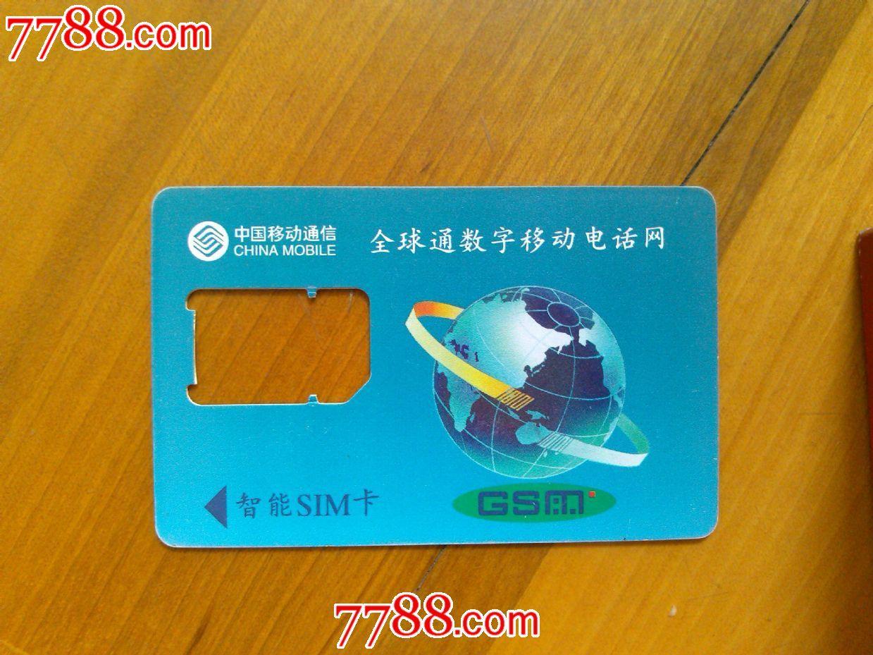 中国电信手机卡的积分是怎样获得的?