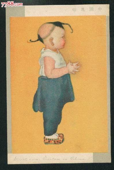 民国明信片---中国风俗可爱的小男孩