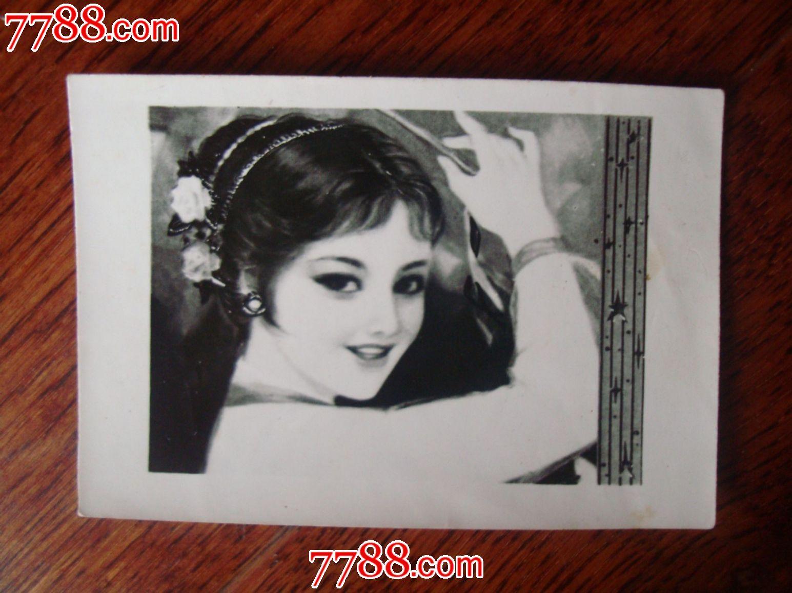 美女玉照,老照片,老照片-->个人照片,影视明星,八十年代(20世纪),黑白