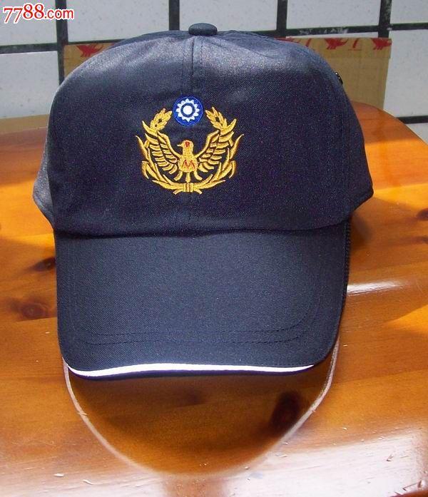 冒险岛2便帽设计图下载