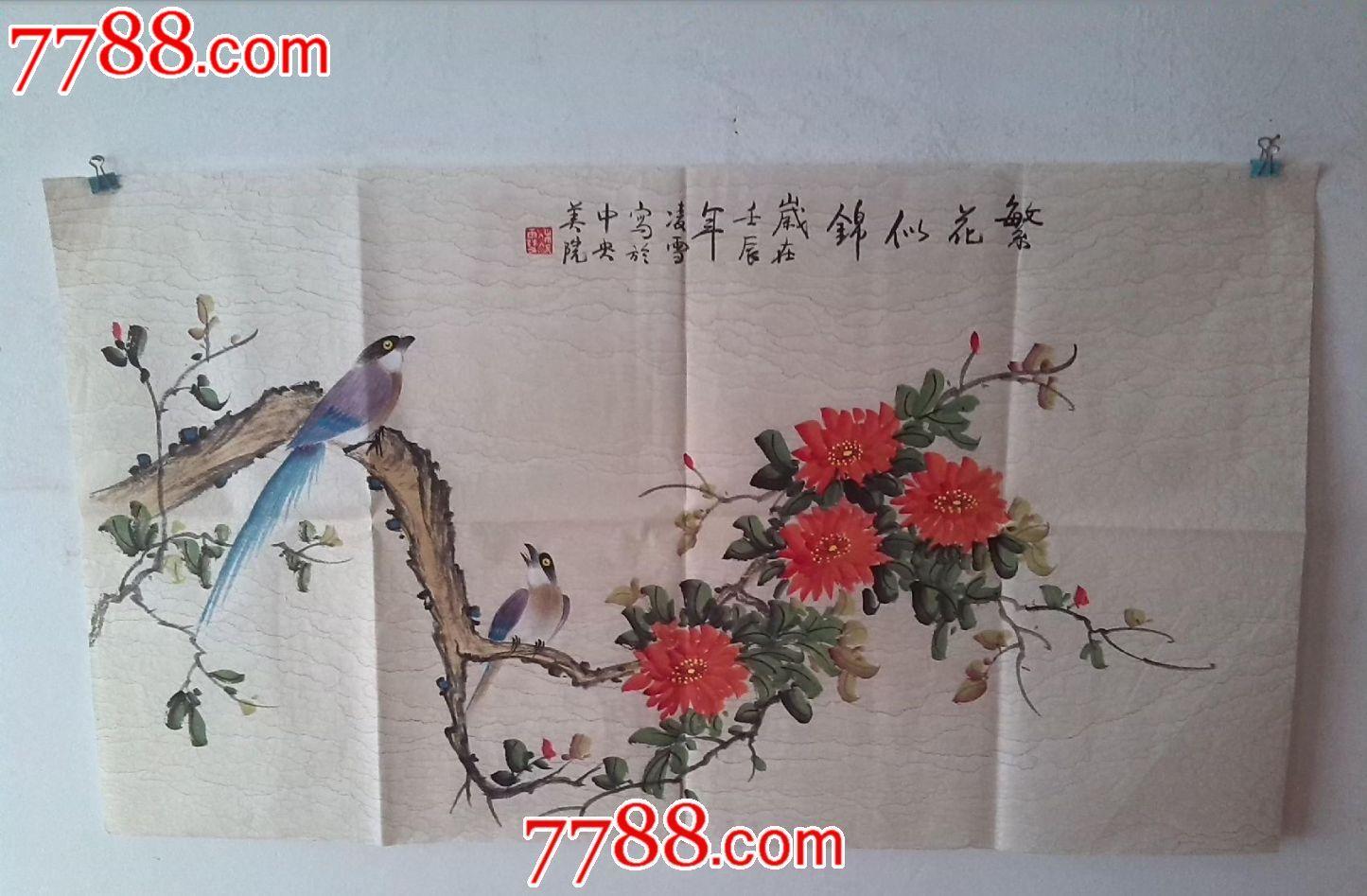 名家国画凌雪花鸟画手绘原稿三尺横幅繁花似锦