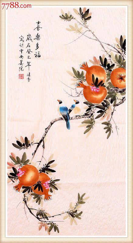 名家国画凌雪工笔画花鸟画手绘正品喜乐多福