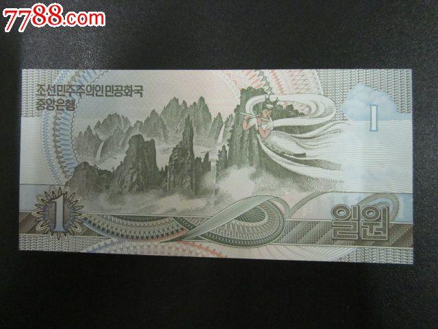 朝鲜圆2016