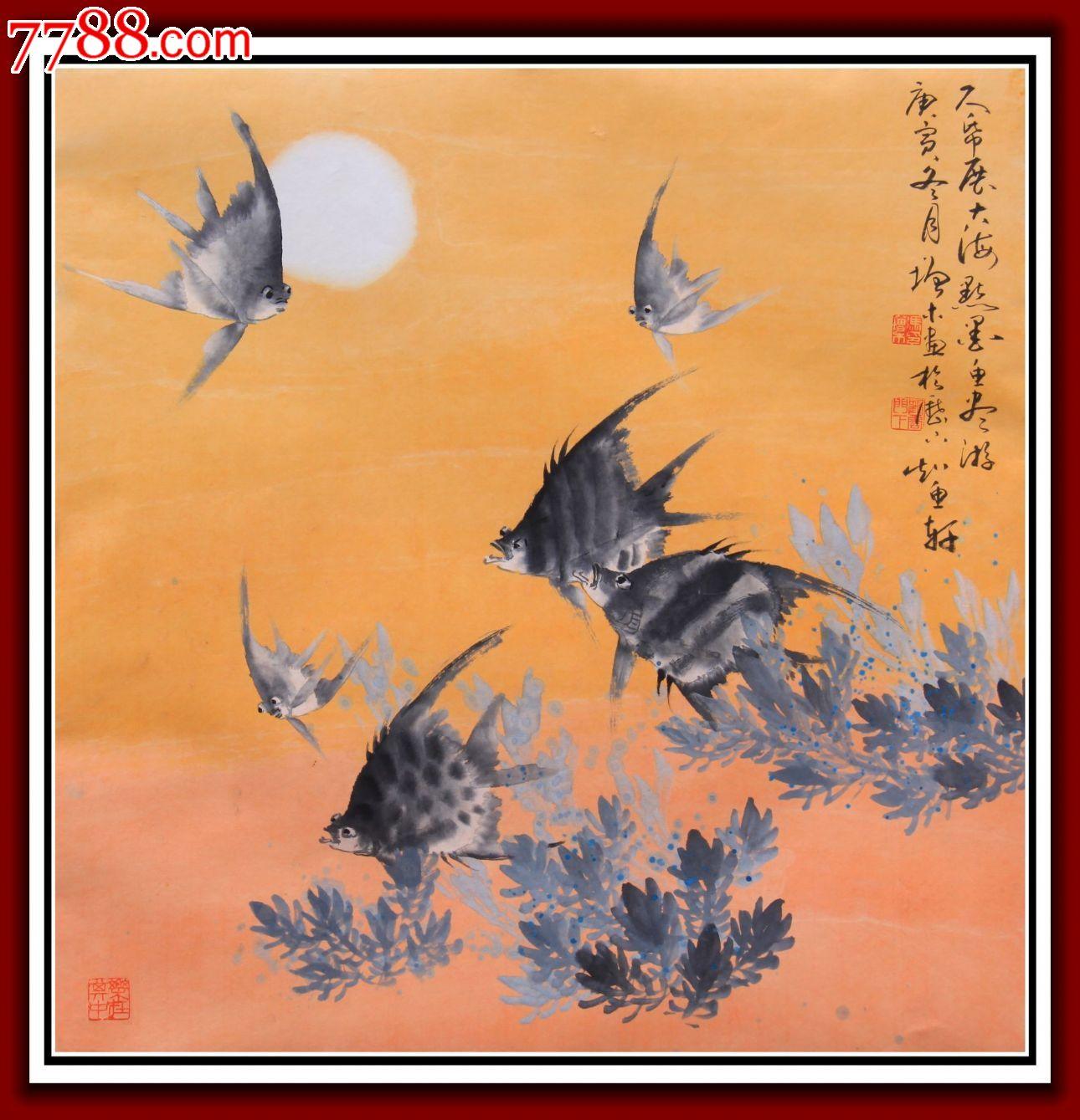 作-花鸟国画原作 属性
