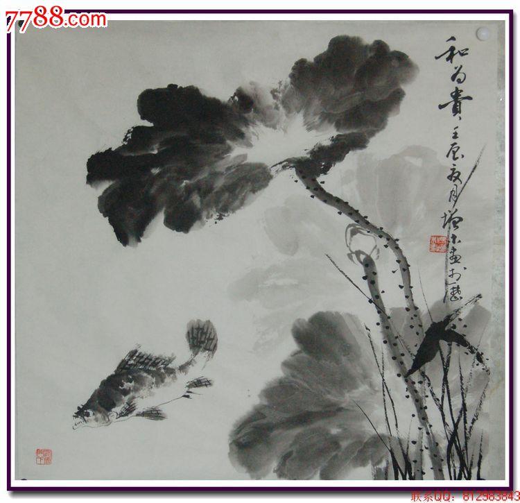 """工艺美术大师冯增木先生写意鱼类国画斗方墨荷花鳜鱼"""""""