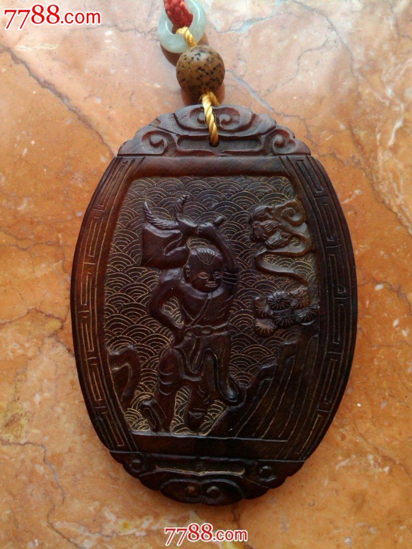 民国时期牛角雕刻牌