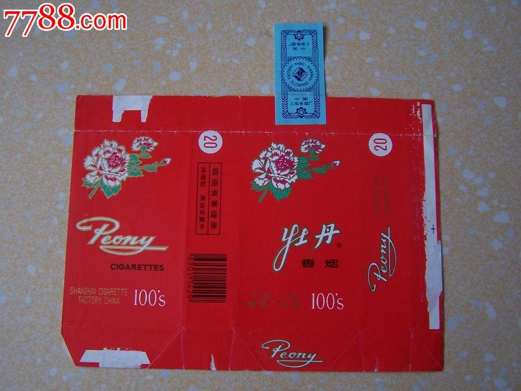 新版牡丹333标�_牡丹-se18369138-烟标/烟盒-零售-7788收藏__中国收藏