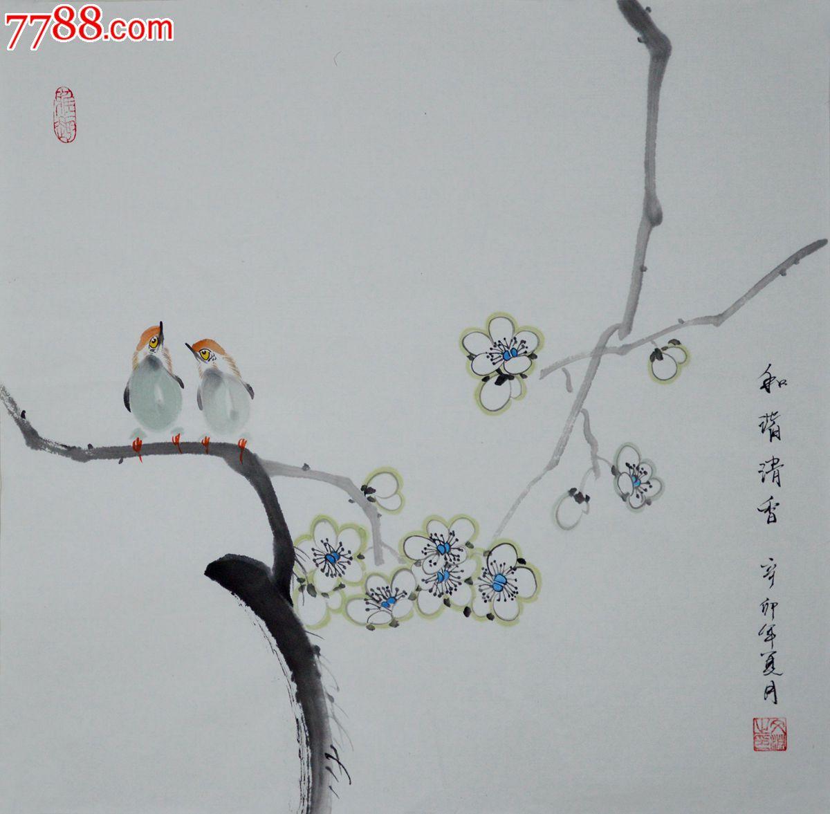 国画写意花鸟画小品HN0494图片