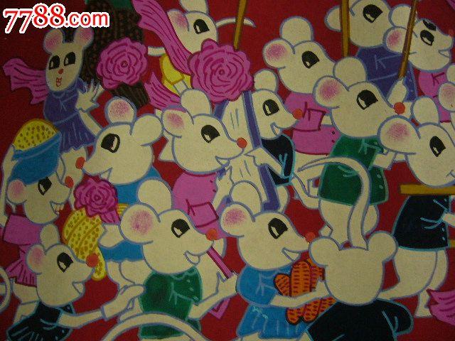 (赏)户县农民画--老鼠嫁女(纸筒邮寄)