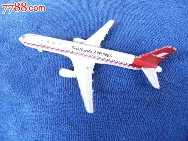 合金上海航空飞机模型_第1张_7788收藏__中国收藏热线