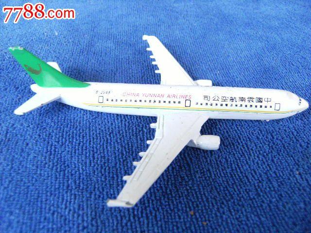 合金云南航空飞机模型_价格19.