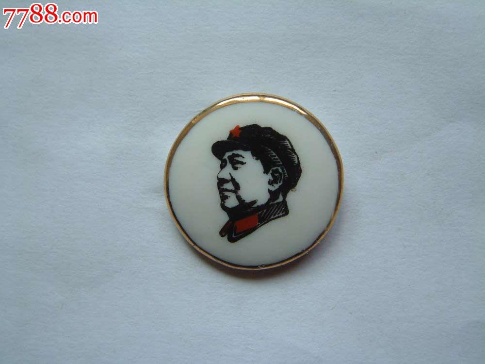 湘瓷木刻金边小瓷章