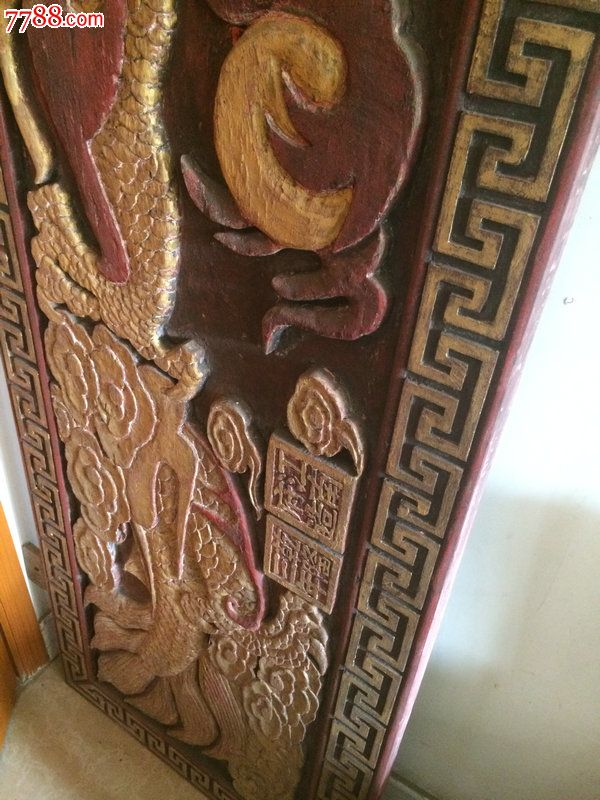 1069老牌匾木质龙图案