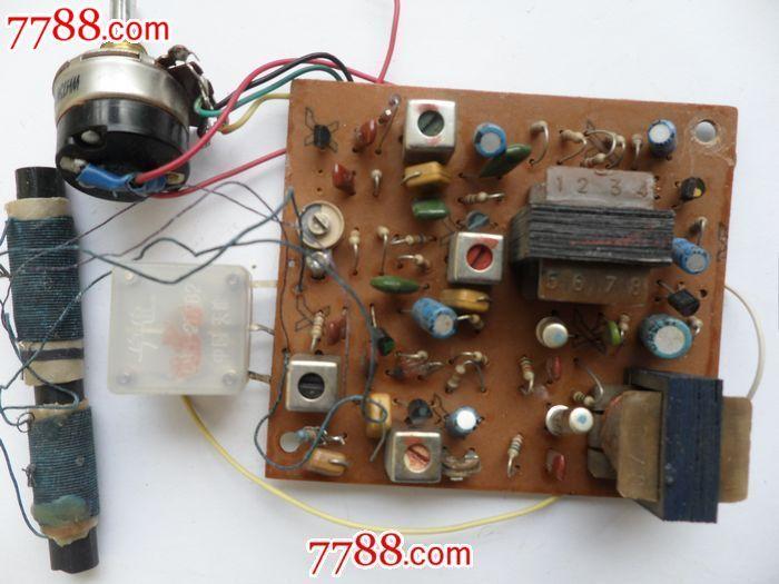收音机配件--电路板_电子元件