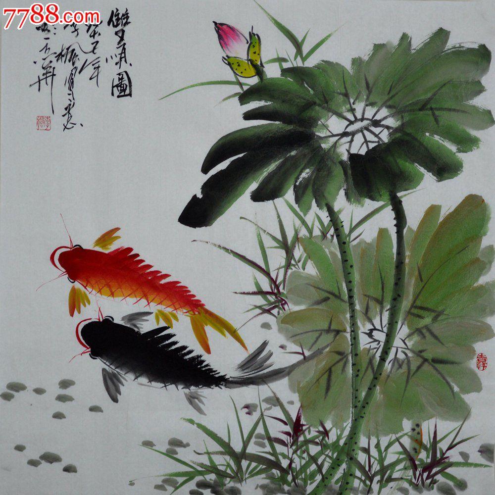 李枫四尺斗方国画荷花鲤鱼《双鱼图》