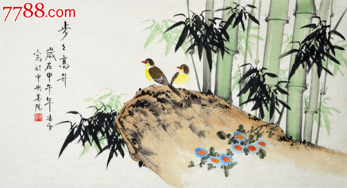 备注: 【作者简介】凌雪,原名段和敏,生于1955年,当代工笔画画家,毕业图片