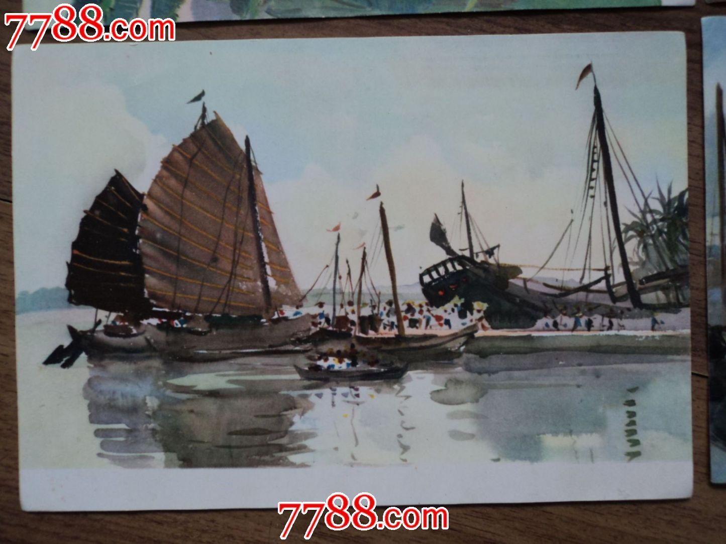 海南岛风光(吴冠中绘画)