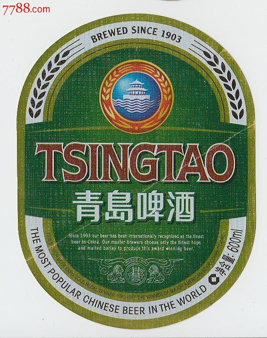 青岛啤酒30_价格2元_第1张_7788收藏__中国收藏热线