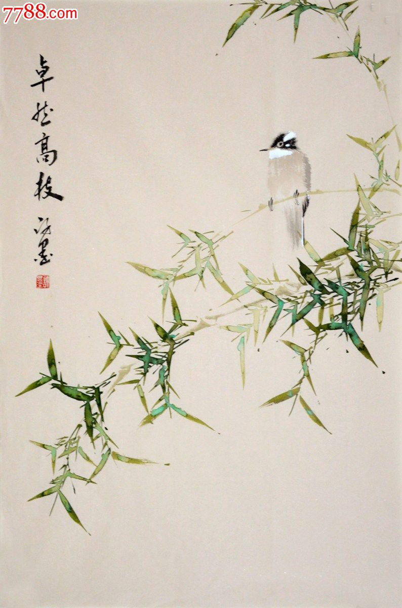 国画花鸟画竹子作品《卓然高枝》hn1510图片