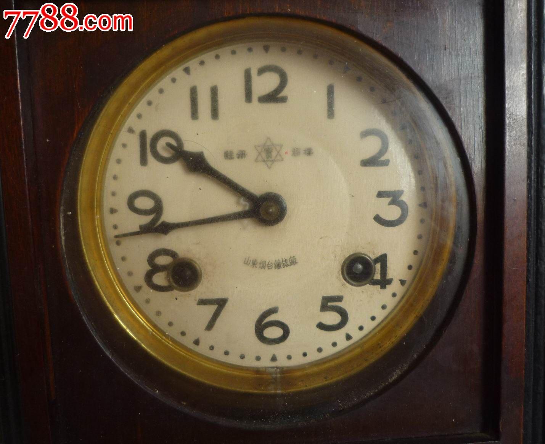 怀旧经典收藏民国山东烟台钟表厂注册商标宝字花边木头挂钟